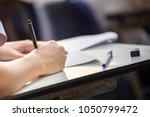soft focus.high school or...   Shutterstock . vector #1050799472