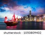 victoria harbour hong kong...   Shutterstock . vector #1050809402