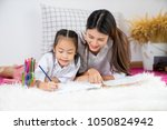asian happy loving family.... | Shutterstock . vector #1050824942