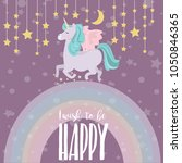 magical party card with unicorn ... | Shutterstock .eps vector #1050846365