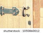 old vintage door handle....   Shutterstock . vector #1050860012