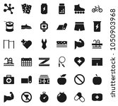 flat vector icon set   diet... | Shutterstock .eps vector #1050903968