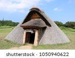pit dwelling house in aomori ... | Shutterstock . vector #1050940622