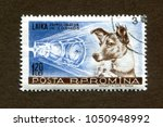 romania stamp no circa date  a...   Shutterstock . vector #1050948992