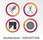 textile cloth piece icon.... | Shutterstock .eps vector #1051027106