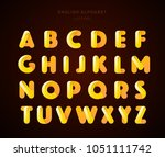 vector abstract sunshine yellow ... | Shutterstock .eps vector #1051111742
