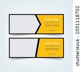 yellow banner design set.... | Shutterstock .eps vector #1051118702