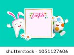 easter banner background... | Shutterstock .eps vector #1051127606