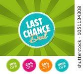 last chance deal color banner... | Shutterstock .eps vector #1051134308