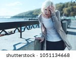 need to take my pills.... | Shutterstock . vector #1051134668