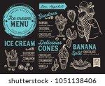 ice cream restaurant menu.... | Shutterstock .eps vector #1051138406