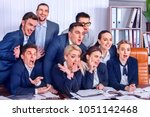 mad business people office in... | Shutterstock . vector #1051142468