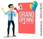 businessman announce concept.... | Shutterstock . vector #1051178195