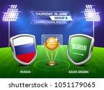 soccer championship league ... | Shutterstock .eps vector #1051179065