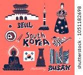 illustrated set of cultural...   Shutterstock .eps vector #1051182698