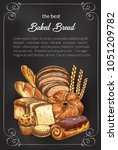 bakery shop sketch poster of... | Shutterstock .eps vector #1051209782