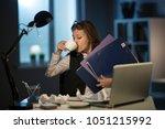 beautiful mature business woman ... | Shutterstock . vector #1051215992