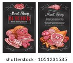 butcher shop meat sketch poster ... | Shutterstock .eps vector #1051231535
