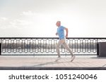 free of movements. aged... | Shutterstock . vector #1051240046