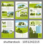 landscape design and green... | Shutterstock .eps vector #1051242215