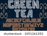 font alphabet typeface... | Shutterstock .eps vector #1051261352