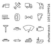 flat vector icon set   delivery ... | Shutterstock .eps vector #1051299926