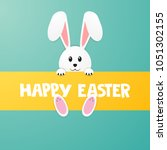 happy easter greeting card.... | Shutterstock .eps vector #1051302155