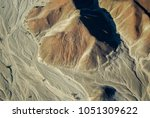 the spaceman  or owl man  or... | Shutterstock . vector #1051309622