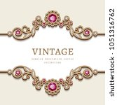 vintage card with diamond and... | Shutterstock .eps vector #1051316762