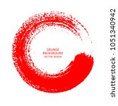 red ink round brush stroke on... | Shutterstock .eps vector #1051340942
