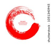 red ink round brush stroke on... | Shutterstock .eps vector #1051340945