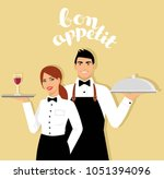 young smiling waitress in... | Shutterstock .eps vector #1051394096