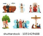 bible narratives stylized... | Shutterstock .eps vector #1051429688