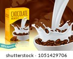 chocolate breakfast cereals... | Shutterstock .eps vector #1051429706