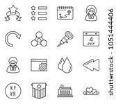 thin line icon set   setup page ... | Shutterstock .eps vector #1051444406
