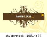 brown banner | Shutterstock .eps vector #10514674