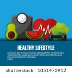 healthy lifestyle sport food | Shutterstock .eps vector #1051472912