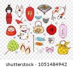 japan colored doodle sketch... | Shutterstock .eps vector #1051484942