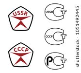 ussr standard organization on... | Shutterstock .eps vector #1051492445