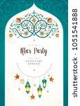 vector ramadan kareem card ... | Shutterstock .eps vector #1051541888