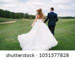 full length body portrait of... | Shutterstock . vector #1051577828