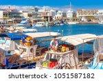 limassol old port with modern... | Shutterstock . vector #1051587182