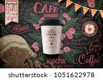 takeaway coffee ads  paper cup... | Shutterstock .eps vector #1051622978