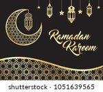 beautiful ramadan kareem... | Shutterstock .eps vector #1051639565