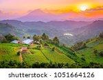 kisoro uganda beautiful sunset... | Shutterstock . vector #1051664126