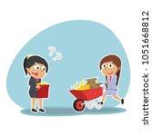 indian businesswoman pushing... | Shutterstock .eps vector #1051668812