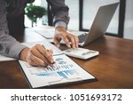 business financing accounting... | Shutterstock . vector #1051693172
