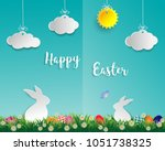 easter eggs on green grass with ... | Shutterstock .eps vector #1051738325