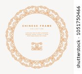 traditional chinese round frame ... | Shutterstock .eps vector #1051750466