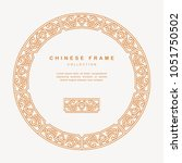 traditional chinese round frame ... | Shutterstock .eps vector #1051750502